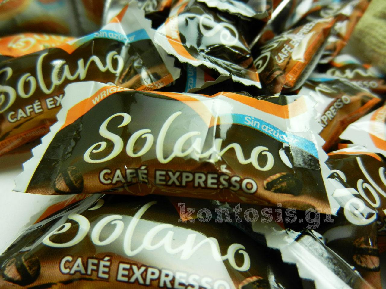 Καραμέλες με γεύση cafe expresso