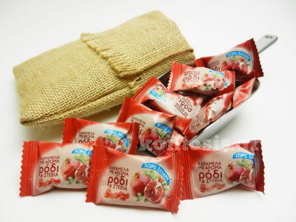 karameles-rodi-pomegrate-sugra free-steviai
