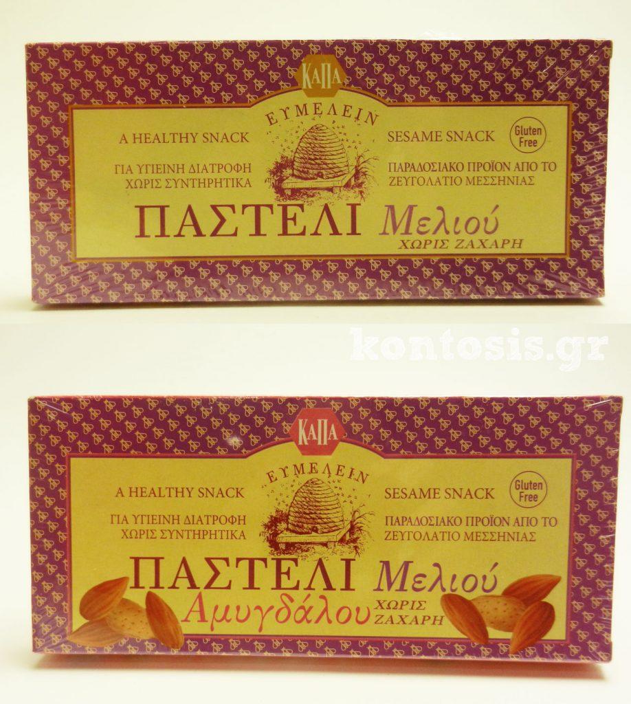 Παραδοσιακά παστέλια μελιού, χωρίς ζάχαρη και χωρίς γλουτένη