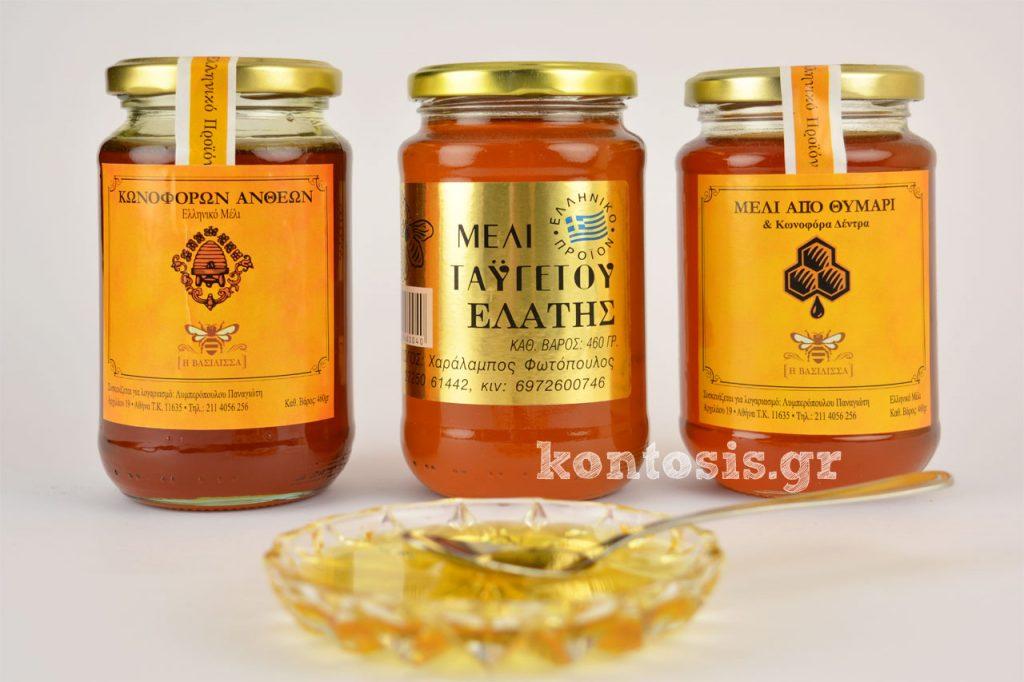 Αγνό ελληνικό μέλι