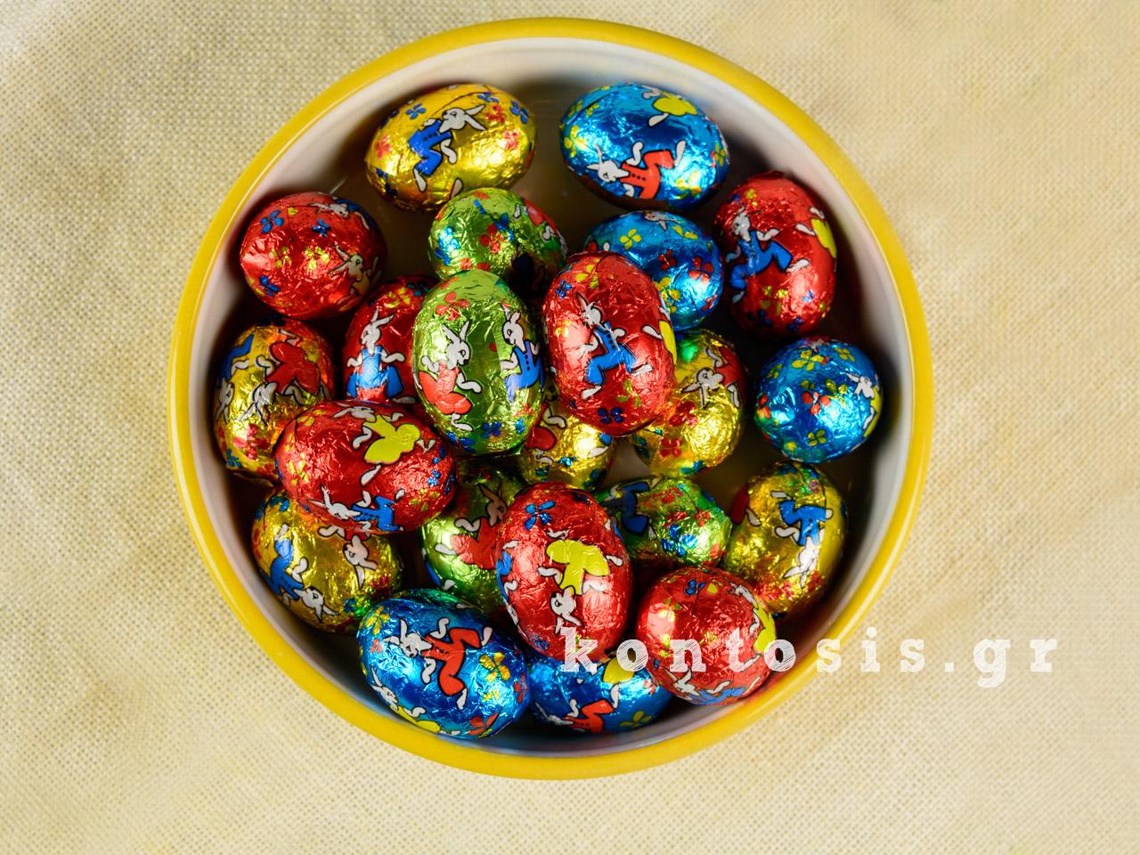 Σοκολατάκια αβγουλάκια sokolatakia avgoulakia