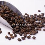 kafes-filtrou-germanikos