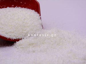 karida-trimmeni-indias-no sugar