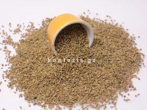 Glikaniso trimmeno syrias