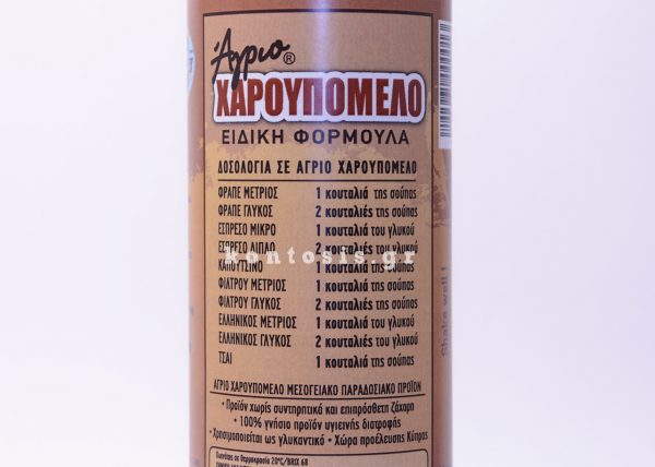 Charoupomelo kyprou-carob honey-no sugar-glouten free