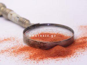 tomato powder-ntomata skoni