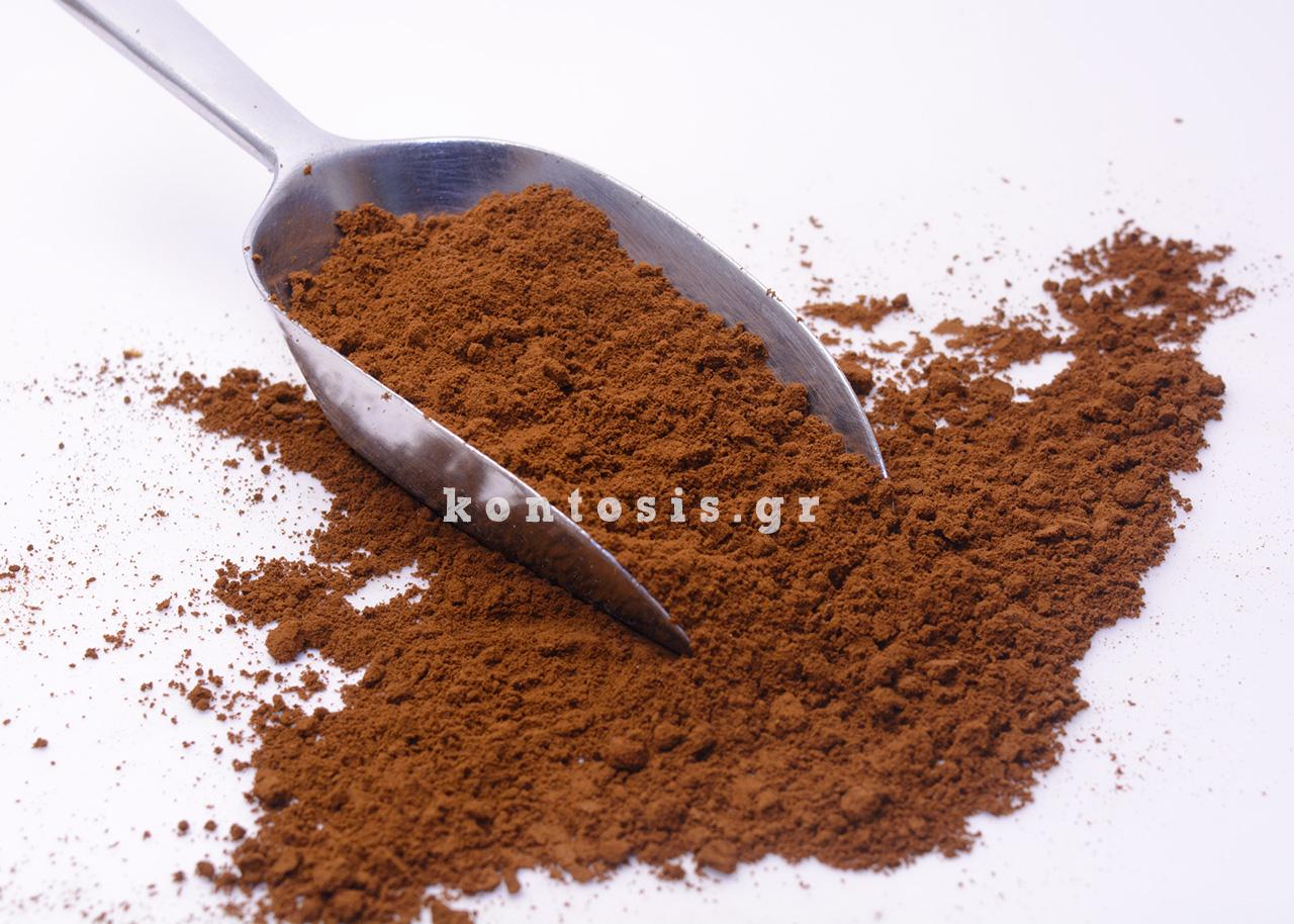 kafes-ellinikos