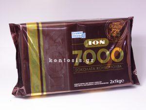 sokolata-kouvertoura-72%-kakao-ION