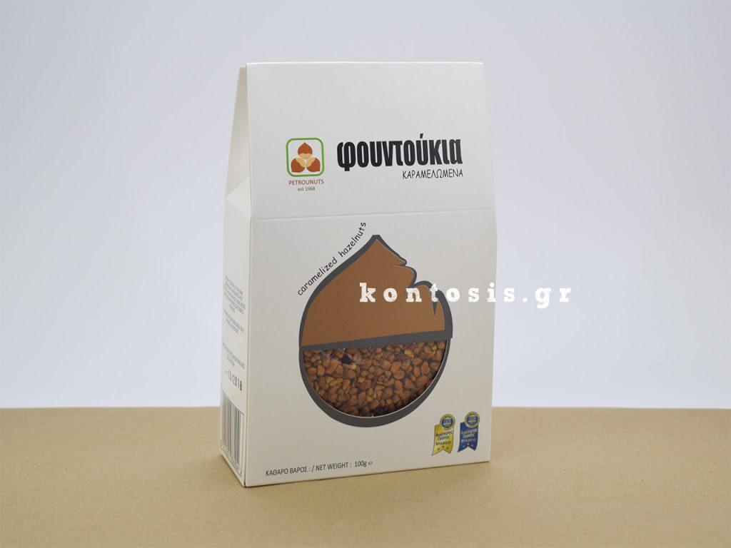 Caramelized diced hazelnuts-karamelomena fountoukia petrounuts