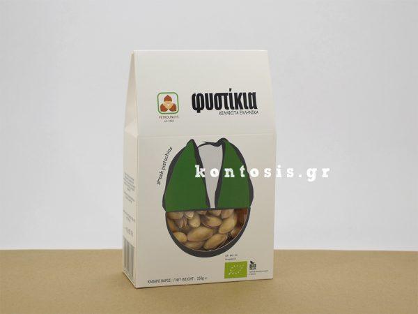 Amigdala ellinika petrounuts bio-greek almondsbio