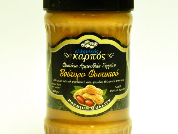 fistikovoutiro-peanut-butter-fisiko-xoris-elliniko