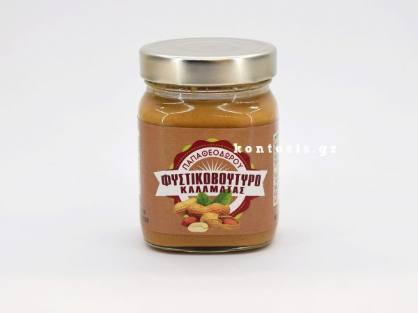 fistikovoutiro-peanut-butter-fisiko-xoris-zaxari-kalamatas