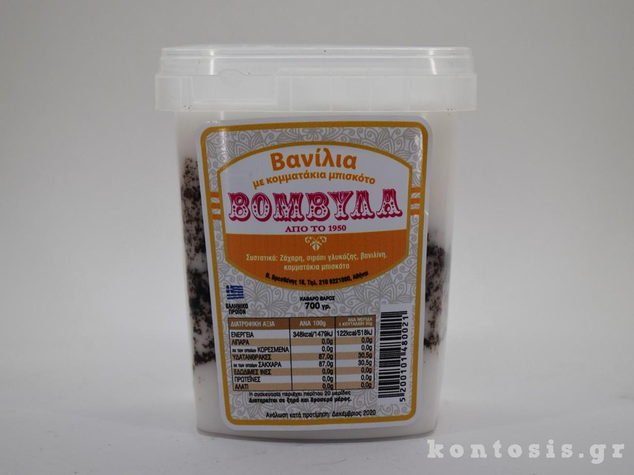 Paradosiakes vanilies-ypovrihio-biskoto