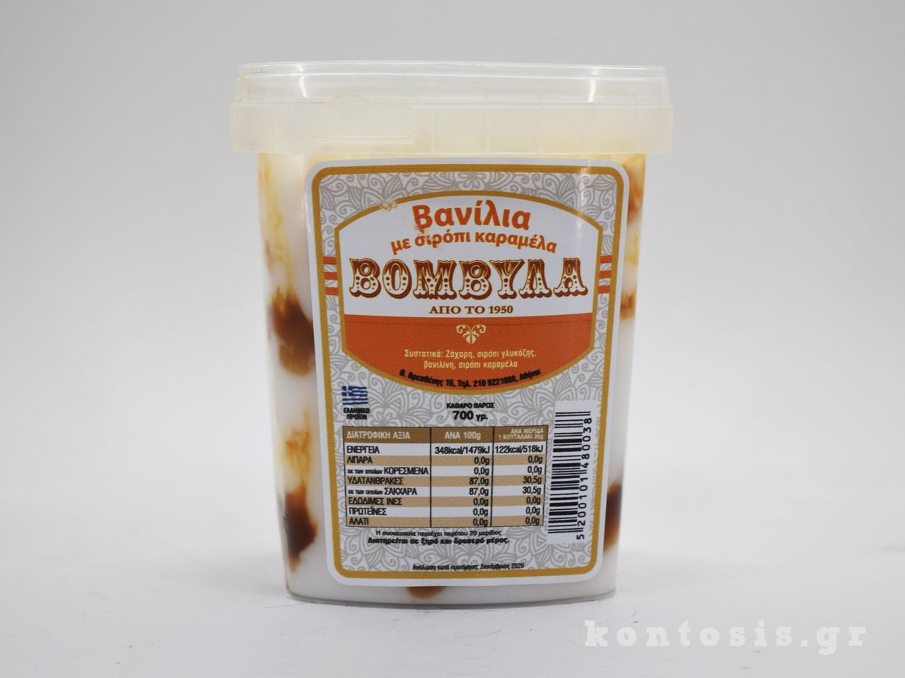 Paradosiakes vanilies-ypovrihio-karamela