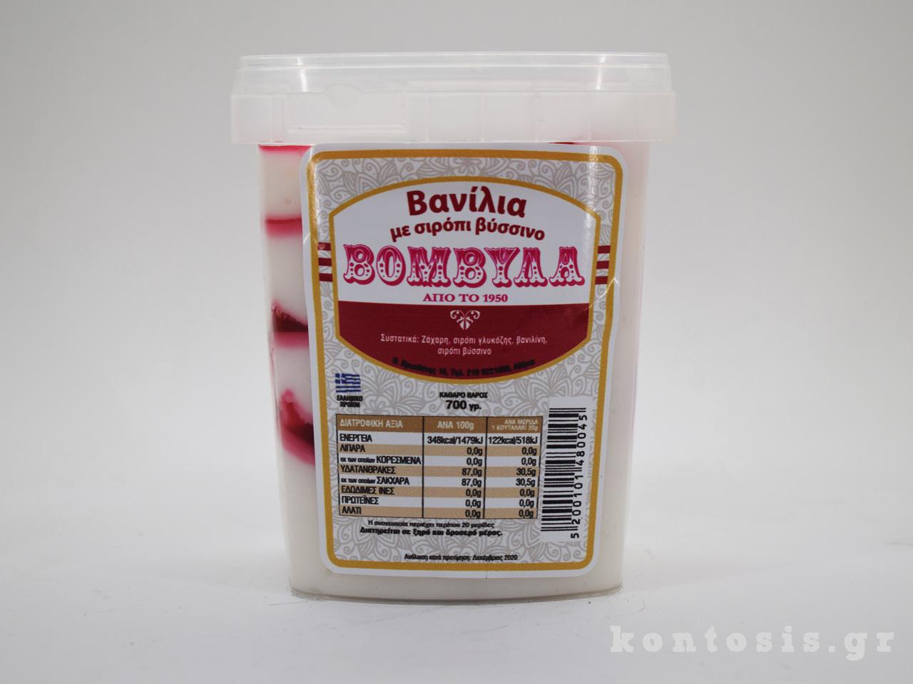 Paradosiakes vanilies-ypovrihio-vissino