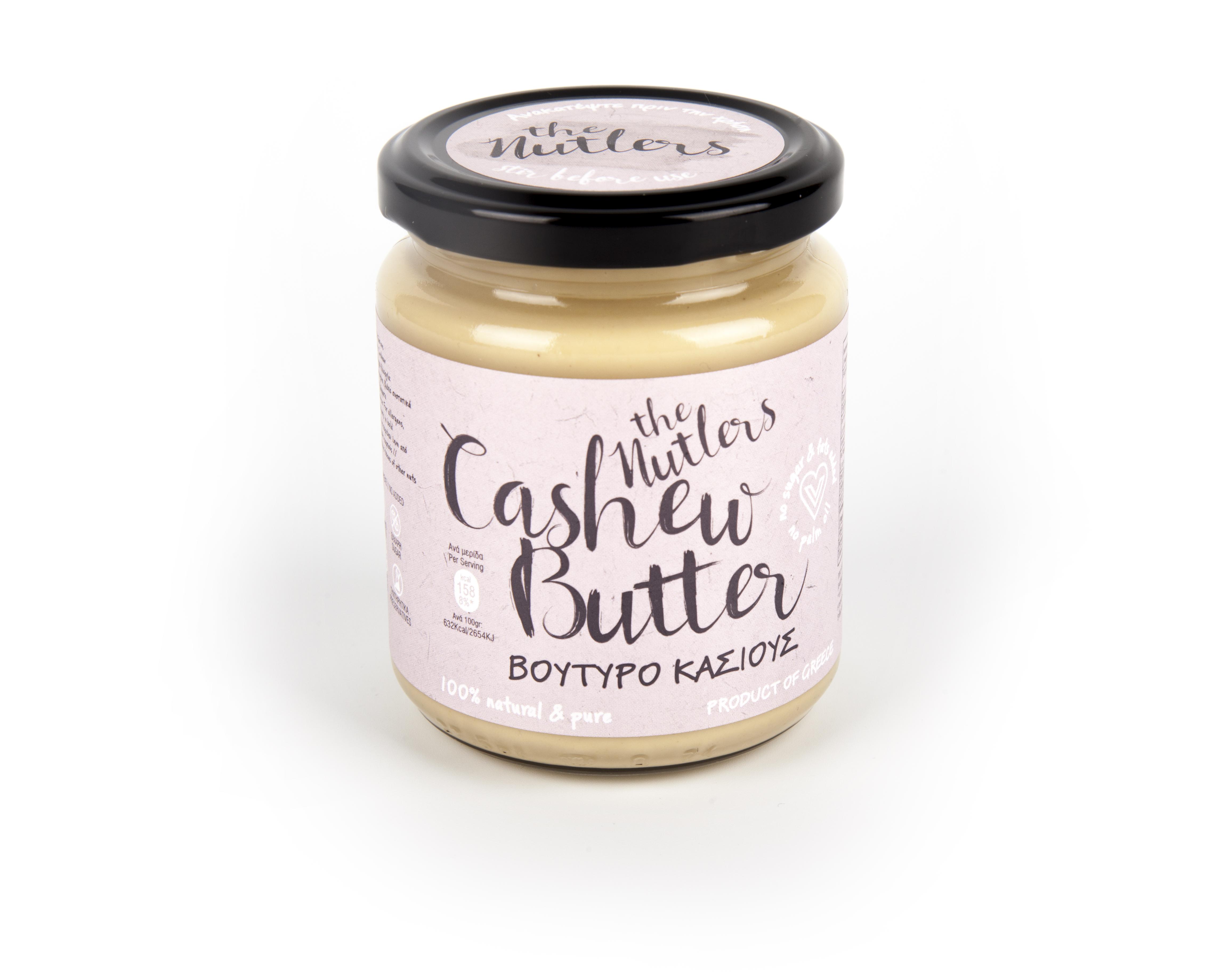 Cashew butter-voutiro kasious