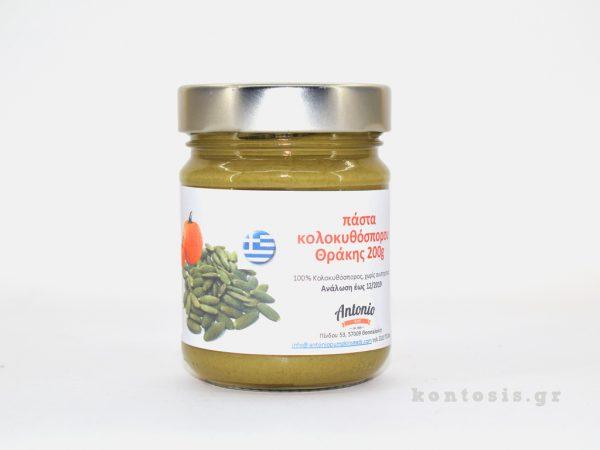 pasta-voutiro-kolokithosporou-pumpkin seeds butter