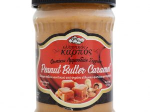 fistikovoutiro-peanut-butter-caramel-xoris-zaxari-elliniko